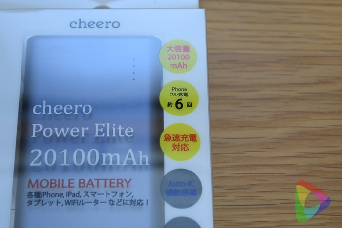 cheero Power Elite 20100mAh