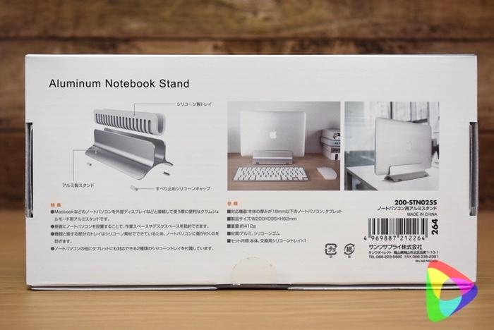 ノートブックスタンド用アルミスタンド 200-STN0255