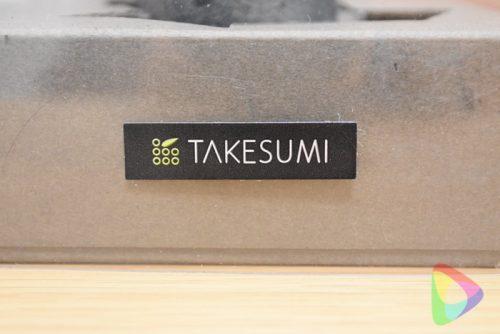 TAKESUMI縁側(スモールセダム)