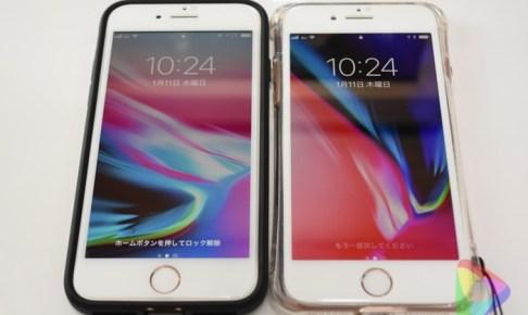 iPhone8のフィルム
