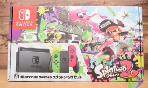 Nintendo Switch スプラトゥーン2セットのケース