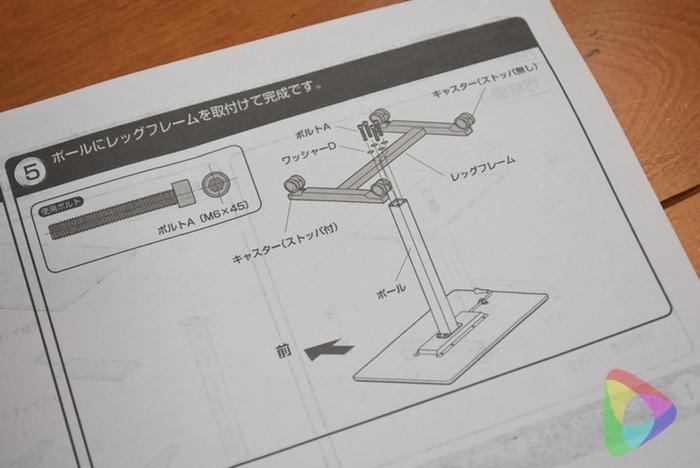 スタンディングデスク100-ERD007Wの組立