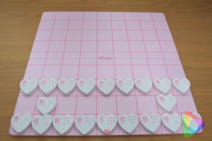 ハート将棋「♡shogi」のハートの駒