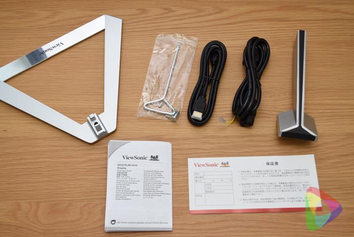ViewSonic「VX3276-2K-MHD-7」の内容物