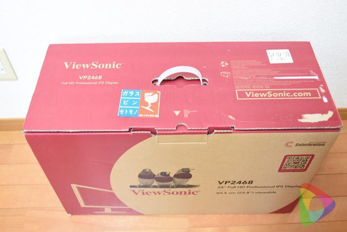 ViewSonic「VP2468」モニター