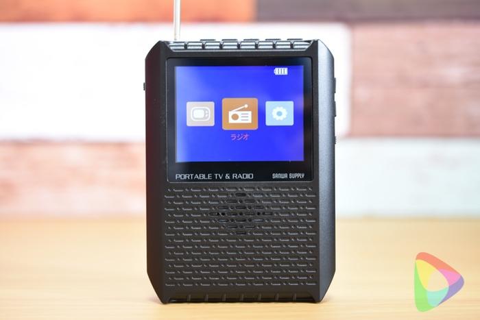 ポータブルテレビ「400-1SG005」の機能