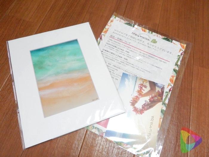 【Sarah Caudleアート】Sea side(Sサイズ)