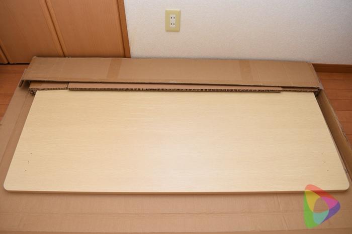 スタンディングデスクDIY用天板140m×70cm:maple