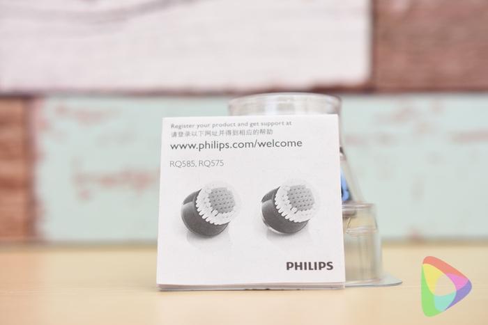 RQ585/51 フィリップス 洗顔ブラシマウントセット