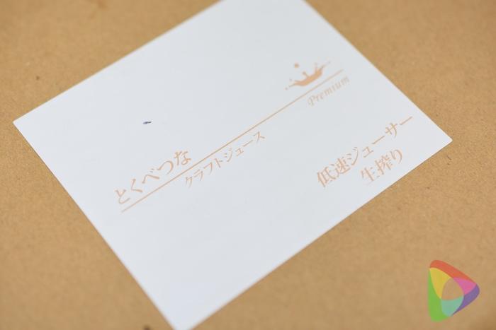 ピカイチ野菜:にんじんミックスジュースお試しセット