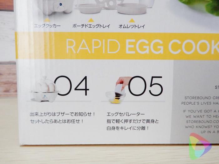 DASH RAPID エッグクッカー ホワイト