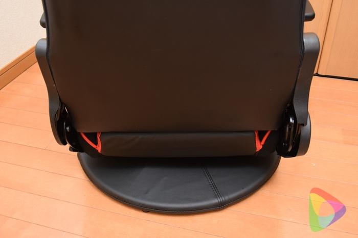 ゲーミング座椅子「150-SNCF005」の底