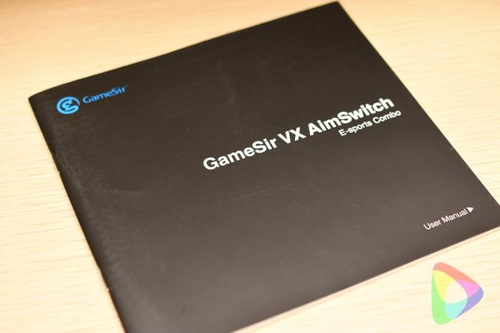 GameSir VXの説明書