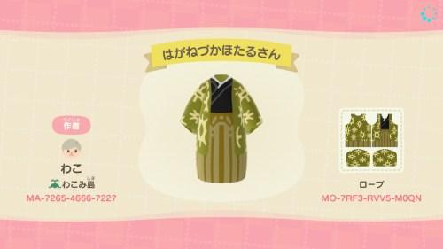 【あつ森】マイデザイン:鬼滅の刃「鋼鐵塚蛍(はがねづか ほたる)」の服