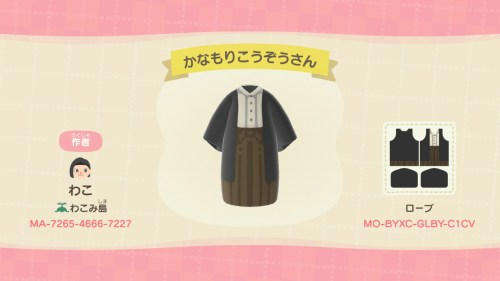【あつ森】マイデザイン:鬼滅の刃「鉄穴森鋼蔵(かなもりこうぞう)」の服