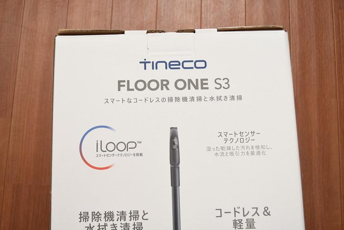 Tineco FLOOR ONE S3