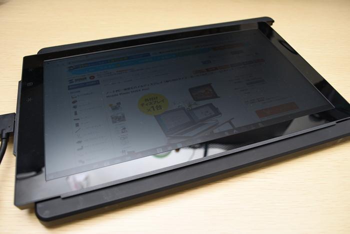 400-LCD001N