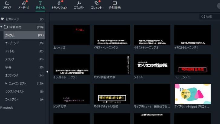 Filmora X Mac版