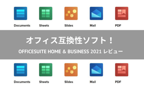 OfficeSuite Home & Business 2021
