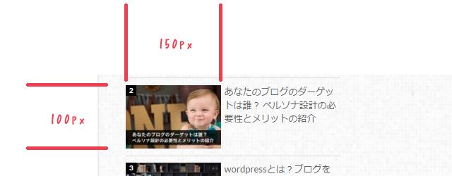 WordPressPopularPostsの設定