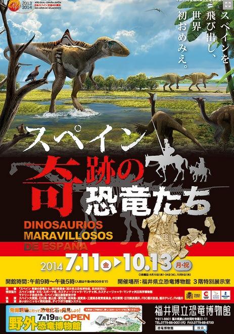 dinosaurios4
