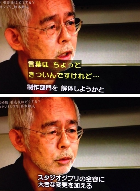 Ghibli studios not making movies any more