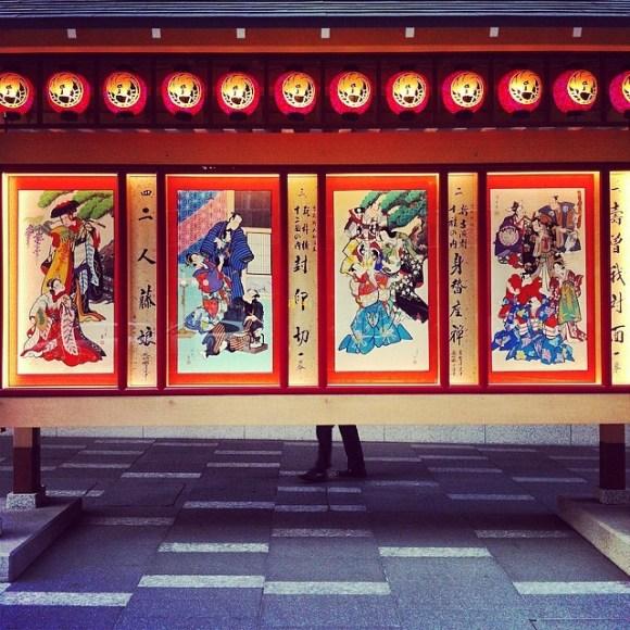 Instagram photos in Japan 2014