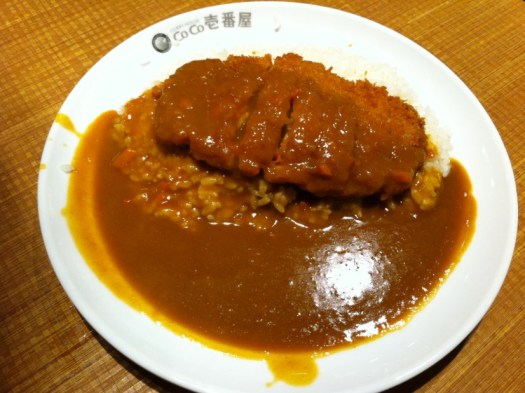 cococurry6