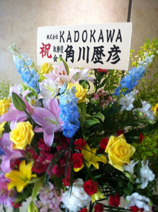 Japanese inauguration flowers