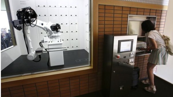 robothotel