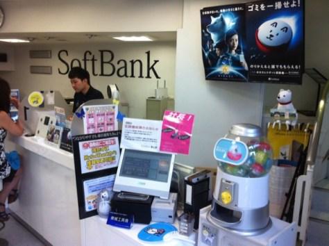 softbank15