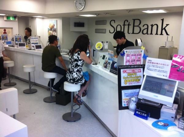 softbank16