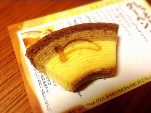 Tokyo Banana3