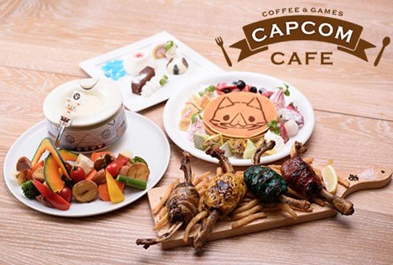 capcom1