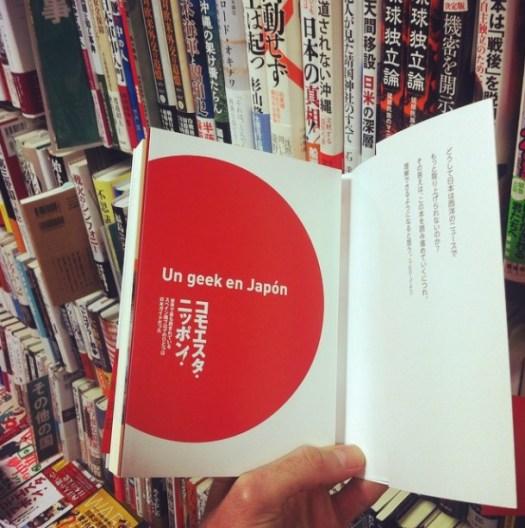 japon23
