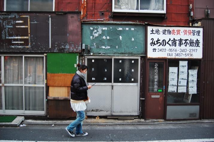 shimokitazawa1