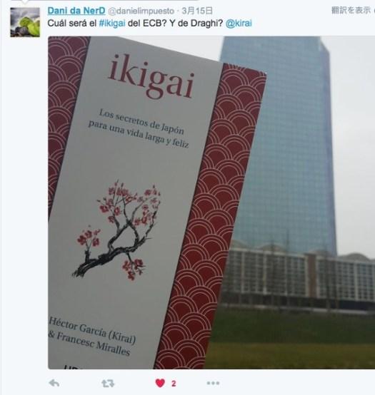 ikigai64