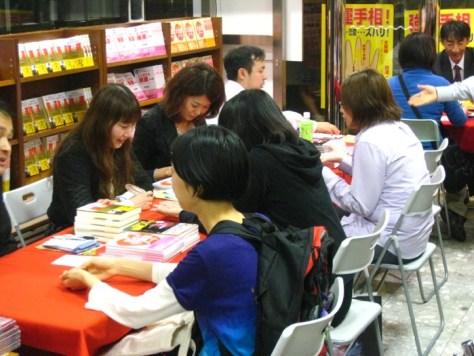 japanesehandreading4