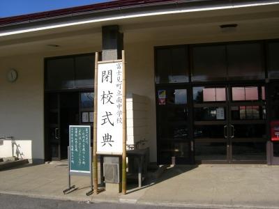 校舎入り口