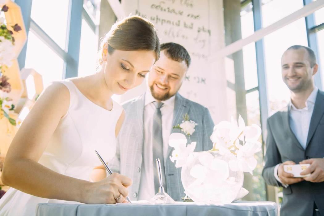 Свадебная церемония в Готово