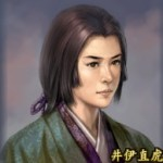 浜松の女城主・井伊直虎の生涯、2017年NHK大河。浜松がロケ地になるか?!