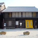 衝撃!新居宿にゲストハウスができる!!!