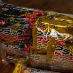有楽製菓ブラックサンダー直売所へ行って見た