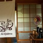 ゲストハウスを始めたいと云う新城市の古民家カフェ「アル・カファ」さんへいってみた