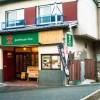 奈良県南部にできた新たなゲストハウス取材