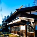 三度目となる江戸時代の頃からある廃村に泊まろう!が開催されました。