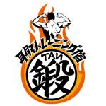 日本一熱苦しいトレーニング宿ができる