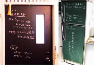 kokuban_image_1-300x210