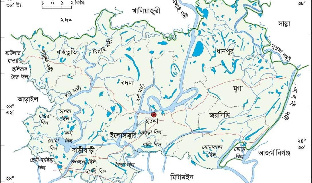 ইটনা উপজেলা