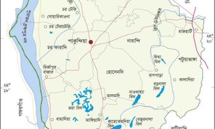 পাকুন্দিয়া উপজেলা